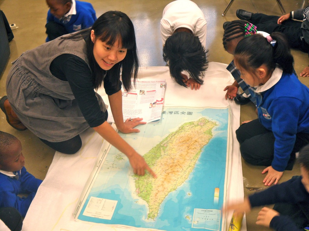 A geography lesson - Taiwan