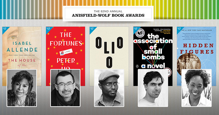 Graphic showing head shots and book cover art for the winning authors of the 2017 Anisfield-Wolf Book Awards