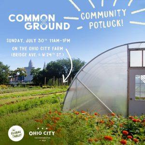 Common Ground - Ohio City Farm